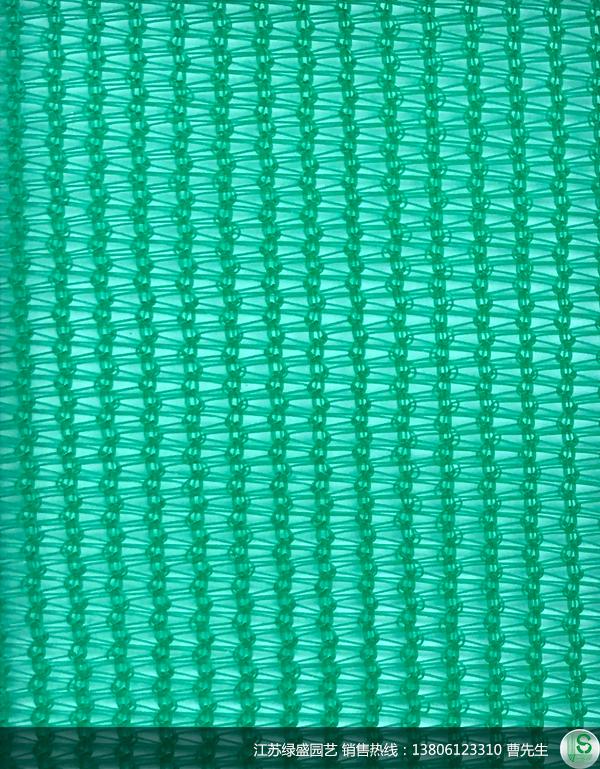 LS70 绿色外用基本式遮阳网