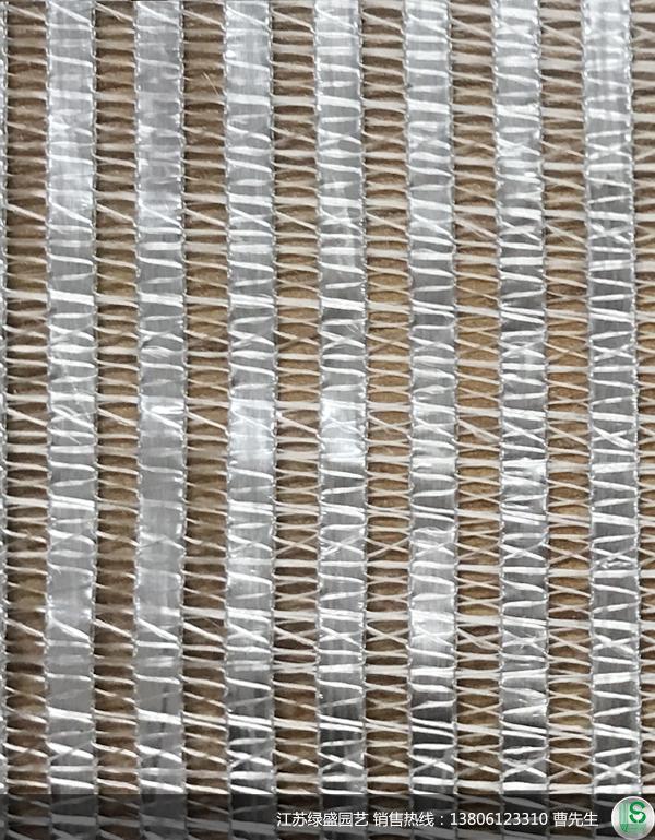 LSS55 内用铝箔遮阳网保温帘幕