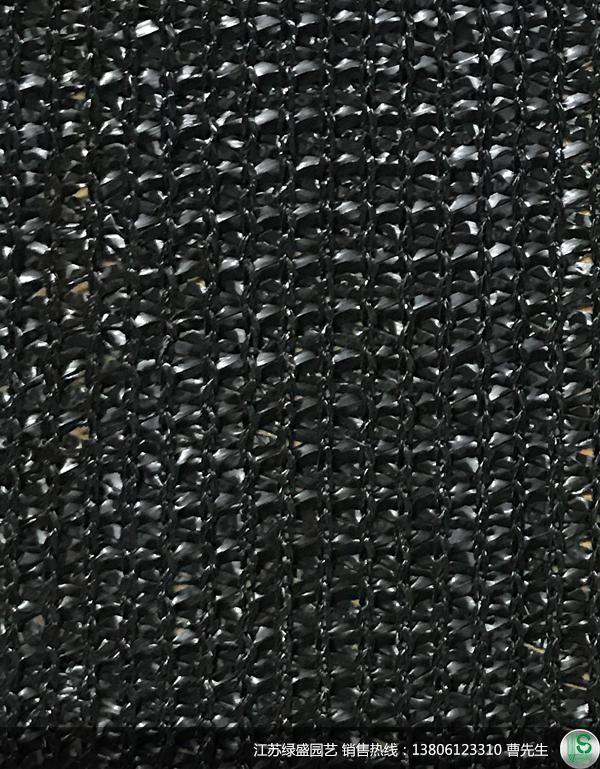LSA75 外用黑色针织遮阳网
