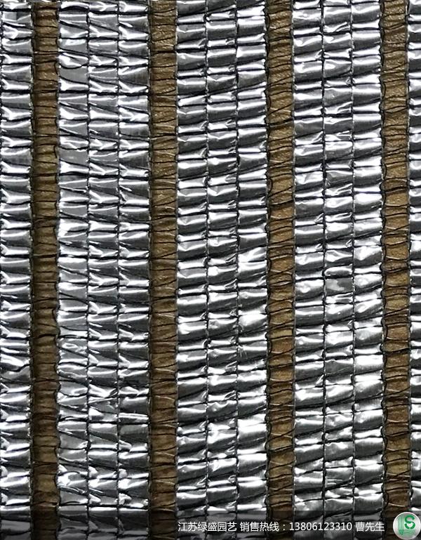 LSS75F 外用铝箔遮阳网帘幕
