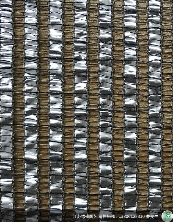 LSS55F 外用铝箔遮阳网帘幕