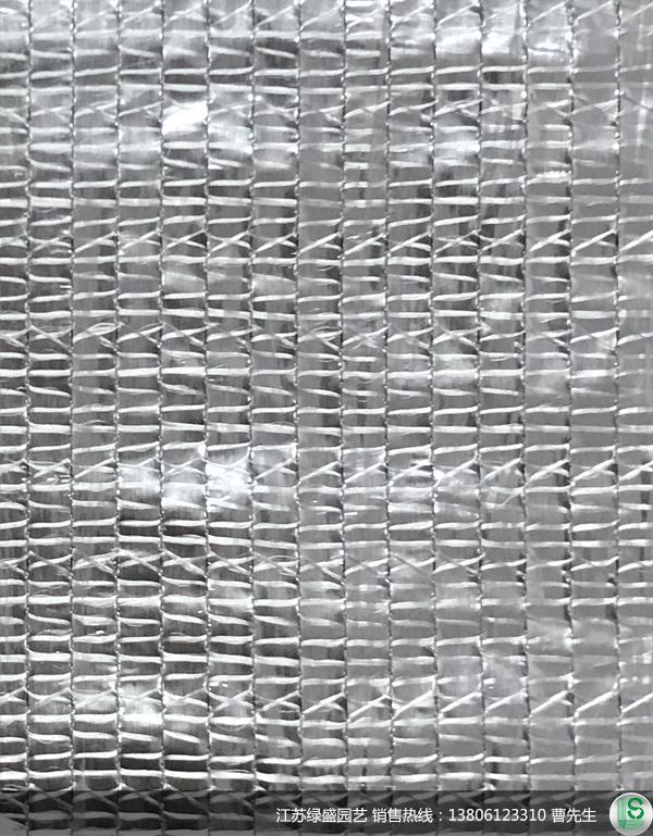 LSS99 内用铝箔遮阳网保温帘幕