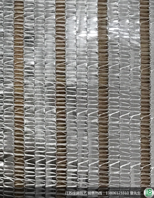 LSS75 内用铝箔遮阳网保温帘幕